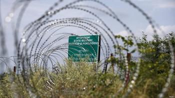 Граница между Южной Осетией и Грузией будет временно закрыта