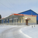 Автовокзал Ефремова