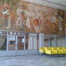 Автовокзал Полтавы