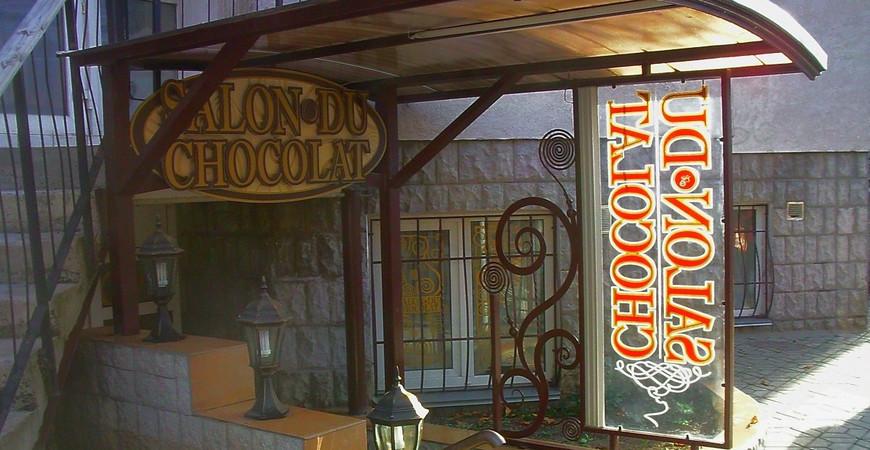 Музей шоколада в Симферополе