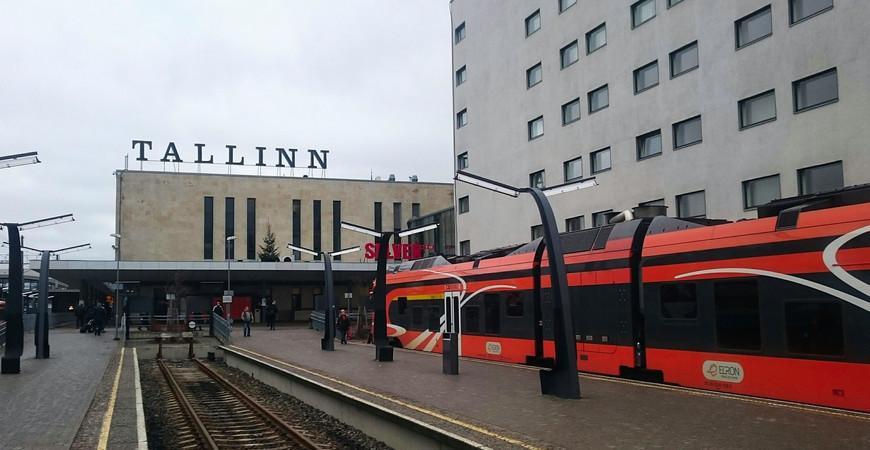 Железнодорожный вокзал Таллина