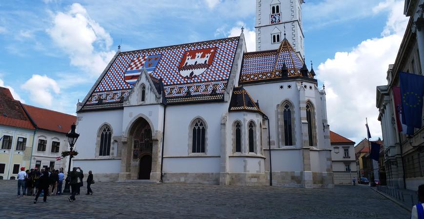 Городские ворота и башня Лотршчак