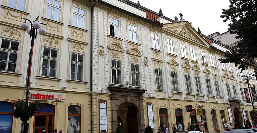 Торговый центр Slovansky Dum в Праге