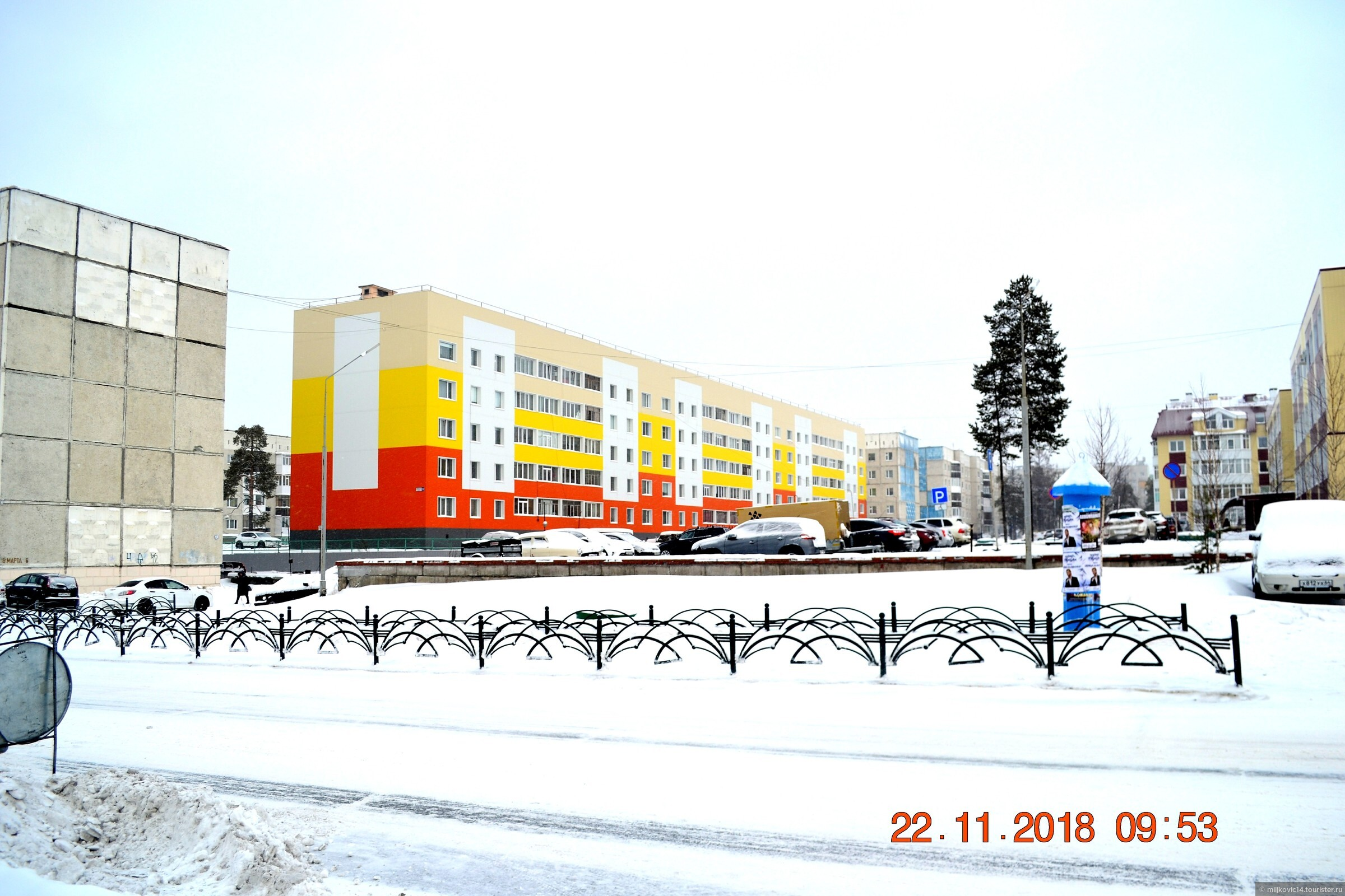 Ноябрьск — город разноцветных домов!