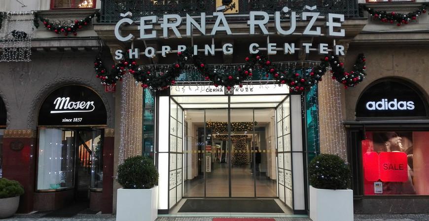 Торговый центр Чёрная Роза (Cerna Ruze)