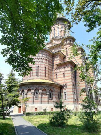 Кафедральный собор Трёх Святителей в Тимишоаре
