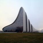 Культурный центр им. Гейдара Алиева
