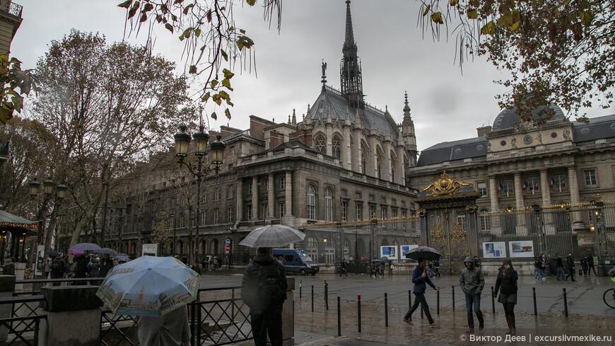 Здание суда в Париже