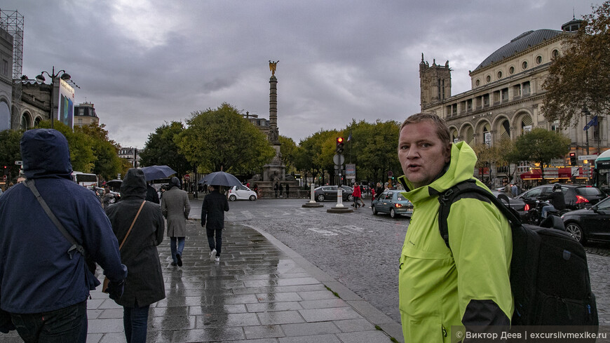 Дождливый вечер в Париже