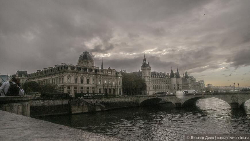 Административные здания парижа