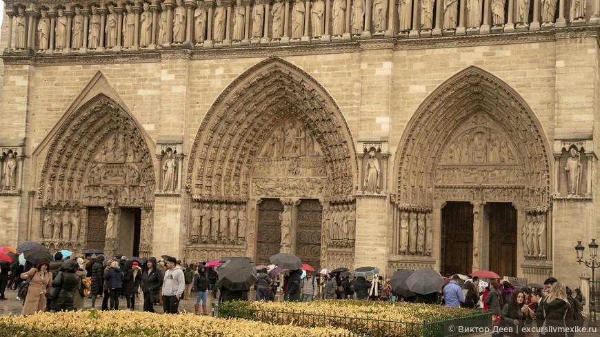 Собор Парижской богоматери входные ворота