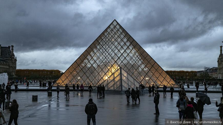 Музей Лувр под стеклянным сводом
