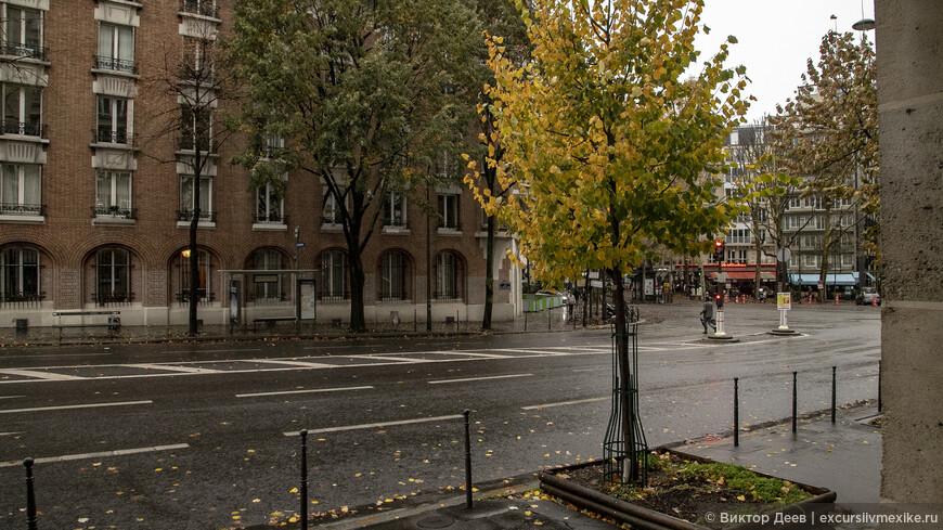 Осенние улицы Парижа