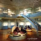Музей хрусталя в Санье