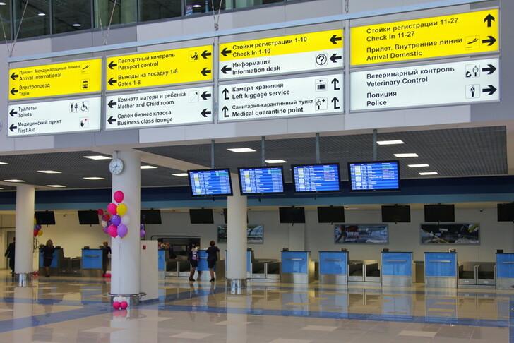 Регистрация на рейс: за сколько приезжать в аэропорт?