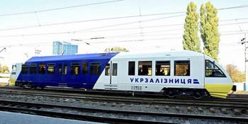 В аэропорт Киева запустили экспресс-поезд