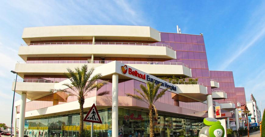 Торговый комплекс Dune Centre в Дубае