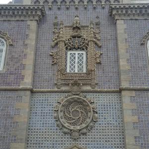 Окрестности Лиссабона
