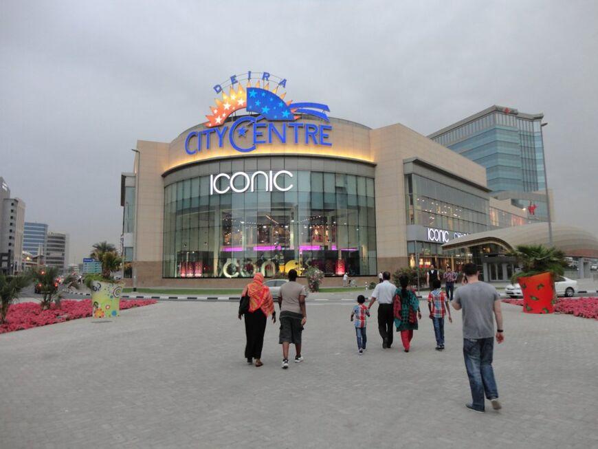 Торговый центр дейра сити центр дубай оаэ аренда квартир