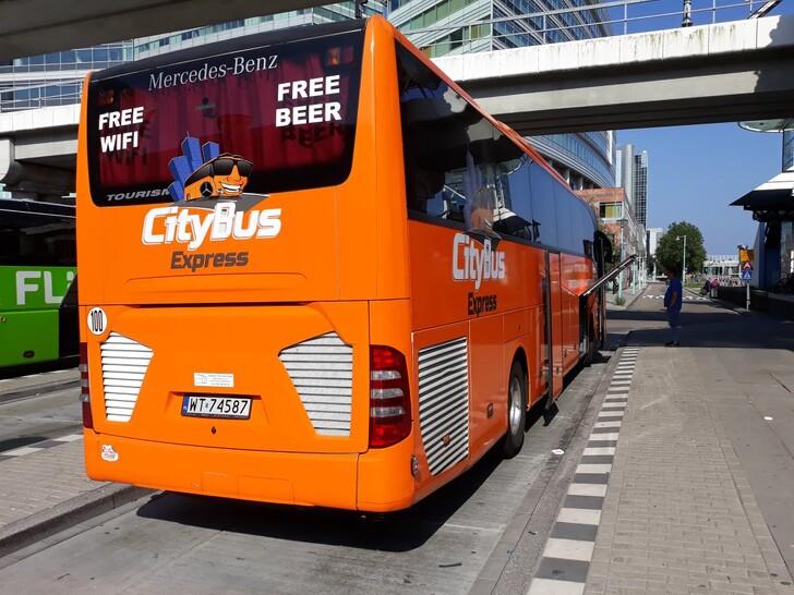 Как добраться из Берлина в Амстердам