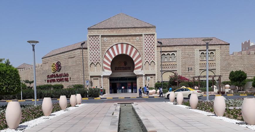 Ибн Баттута Молл (Ibn Battuta Mall)