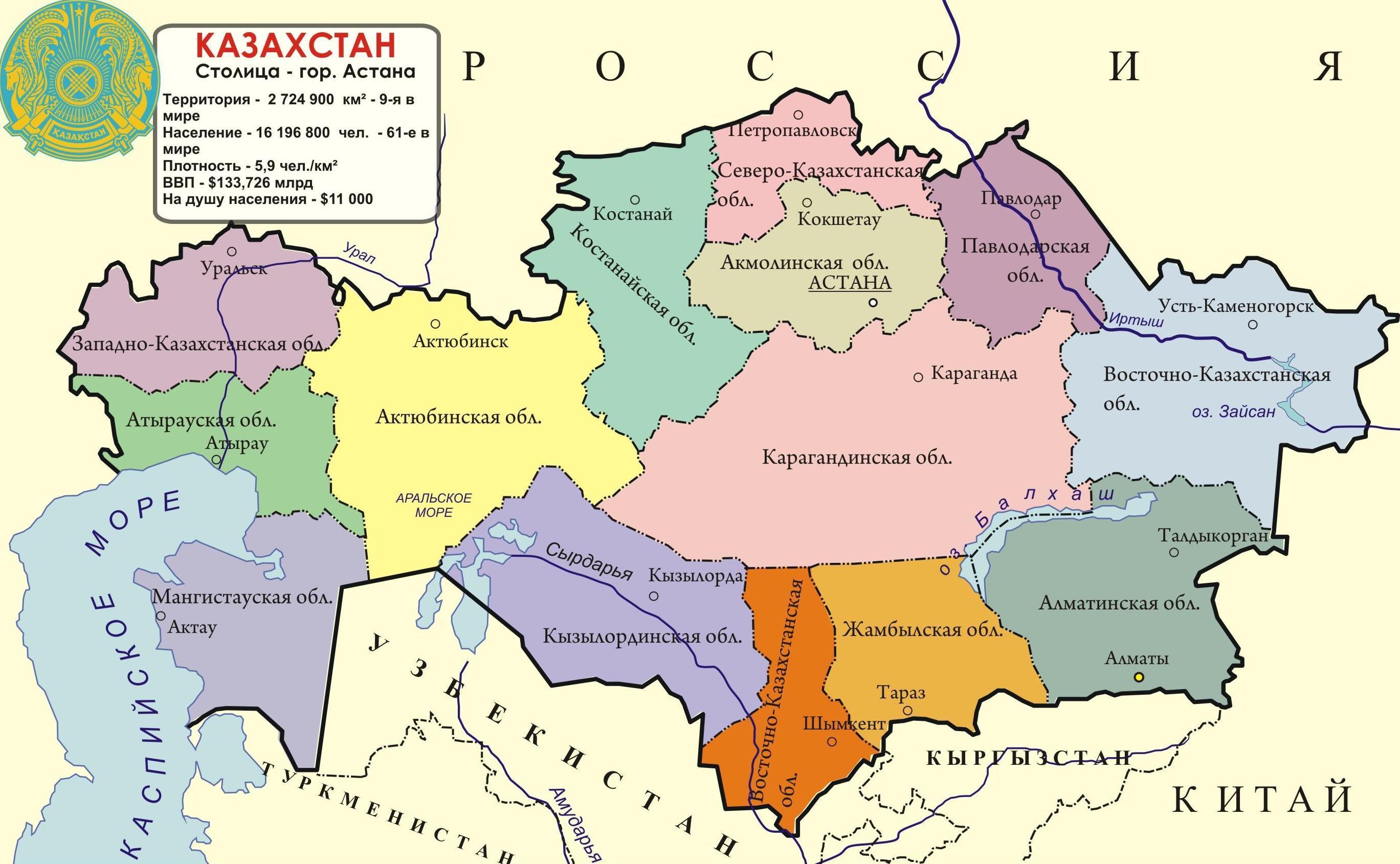 Границы казахстана картинка
