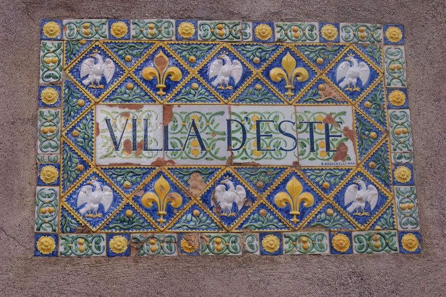 Вилла дЭсте в Тиволи - история фото описание карта