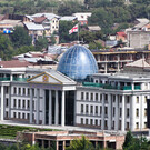 Президентский дворец Тбилиси