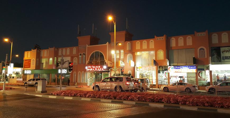 Джумейра Плаза (Jumeirah Plaza)