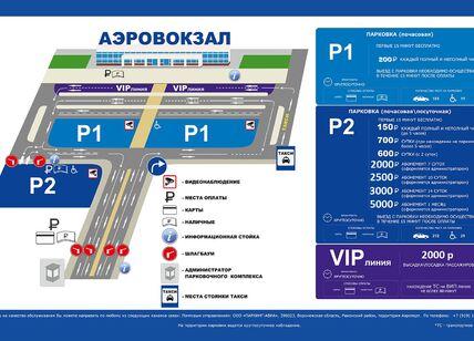 parking_big.jpg