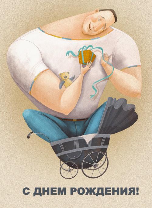 Креативные картинки с др мужчине