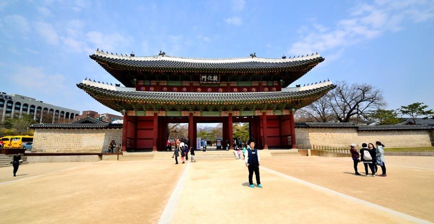 Дворец Чхандоккун (Changdeokgung Palace)