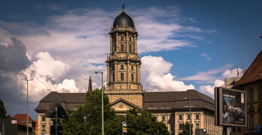 Старая ратуша (Altes Stadthaus)