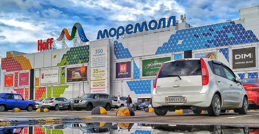 ТРЦ «МореМолл» в Сочи