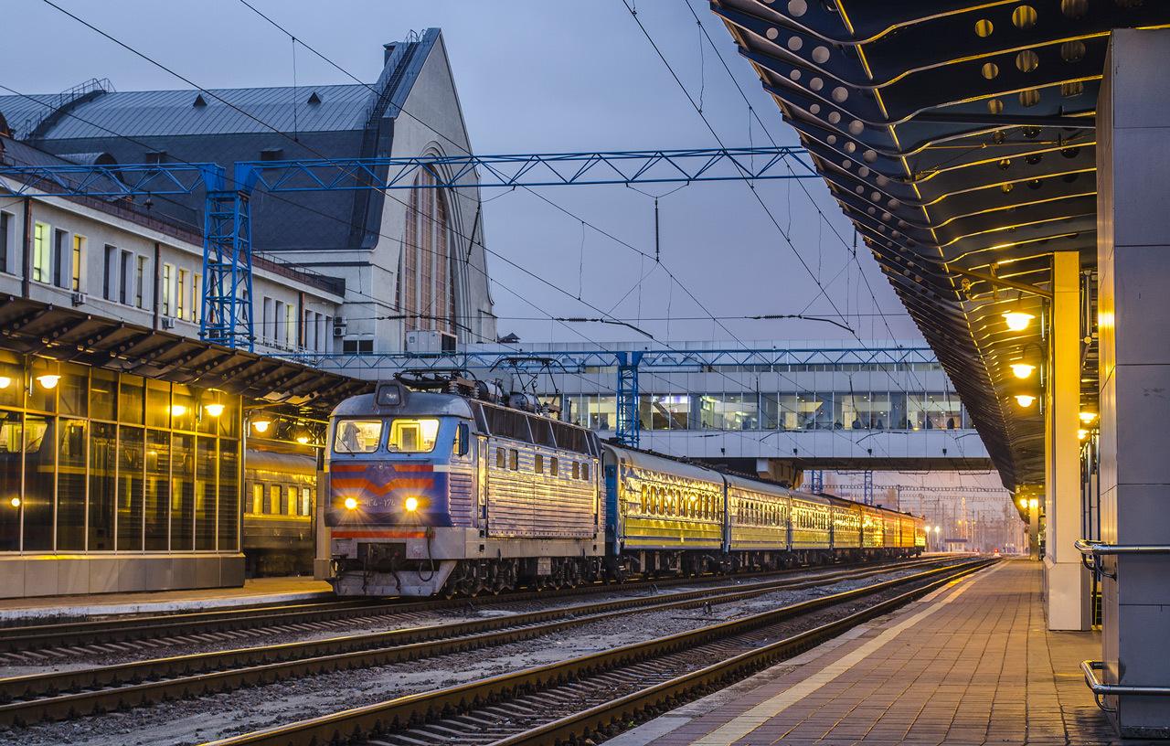 поезд киев картинки дни трудностей желаю