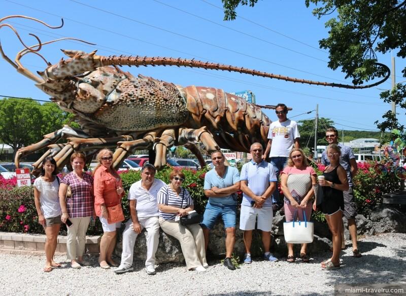 майами экскурсии майами гид17.JPG