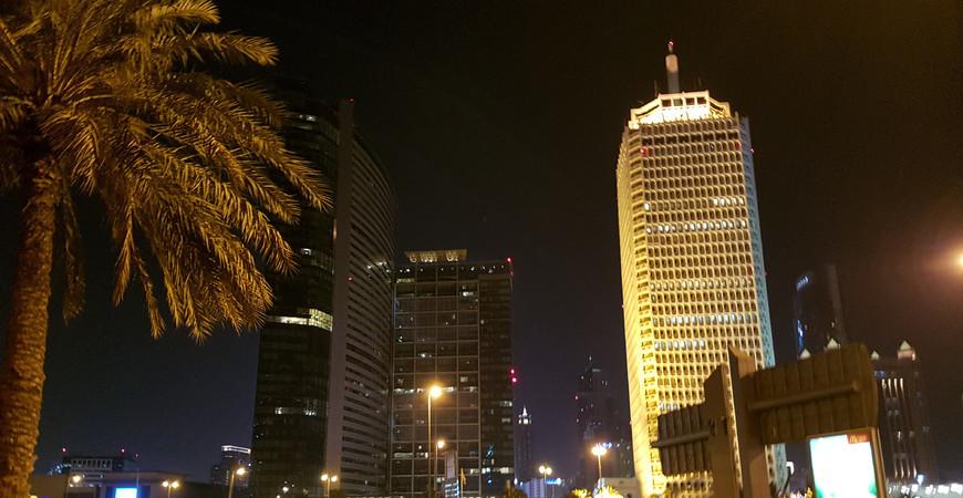 Дубайский Центр Международной Торговли (Dubai World Trade Center)