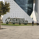 Зоологический музей «The Green Planet»