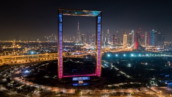 Посетителям Рамки Дубая доступен бесплатный вход в развлекательный парк
