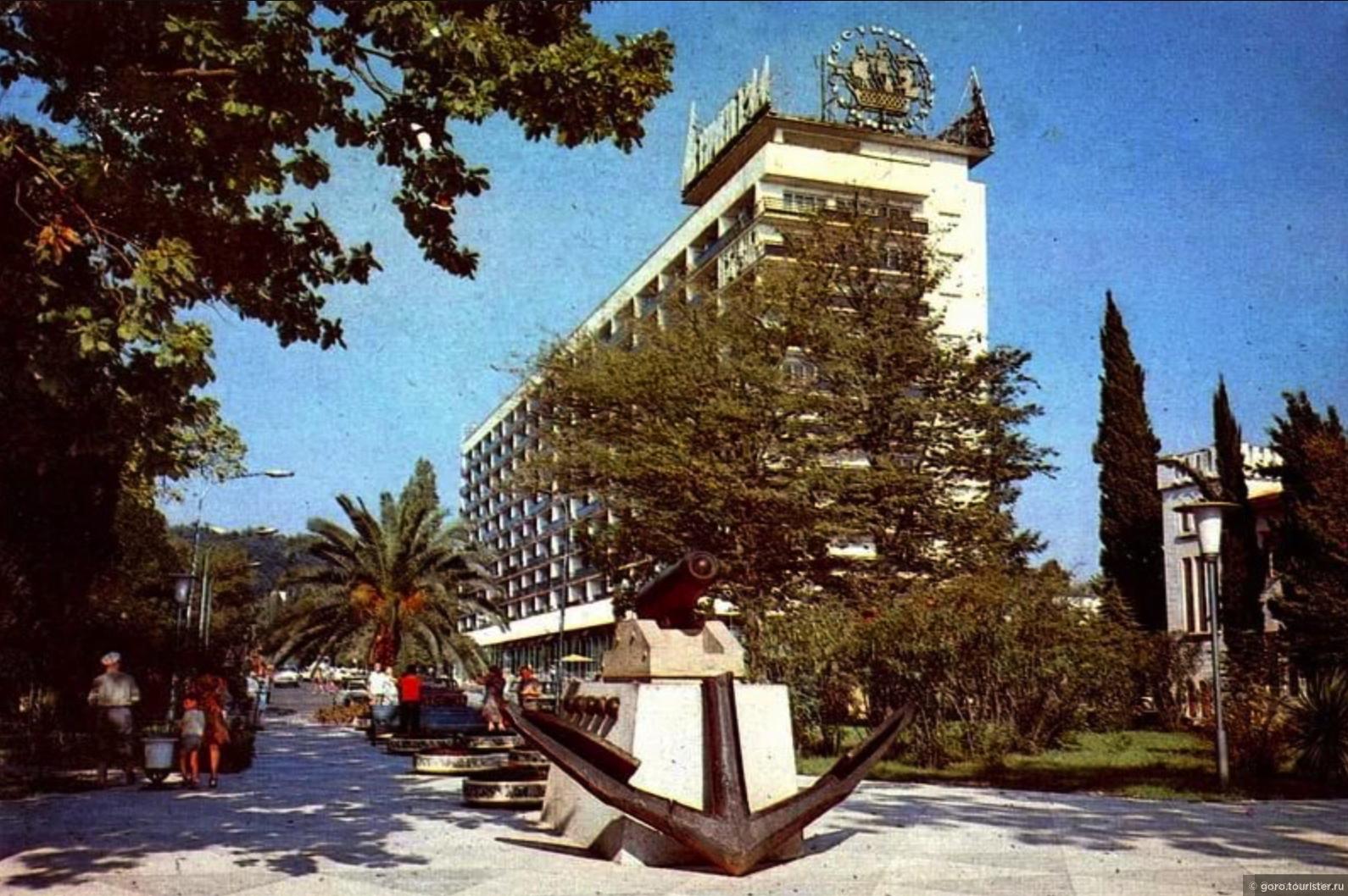 бухучете бюджетной фото старых гостиниц в сочи вышеперечисленных