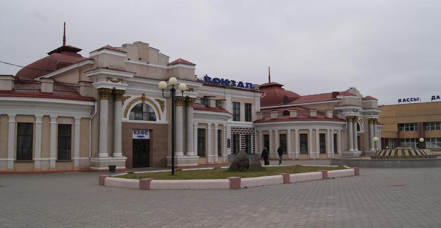 Ж/д вокзал Читы