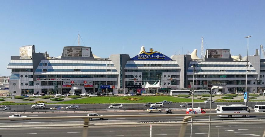 Мазайя Центр в Дубае (Mazaya Centre)