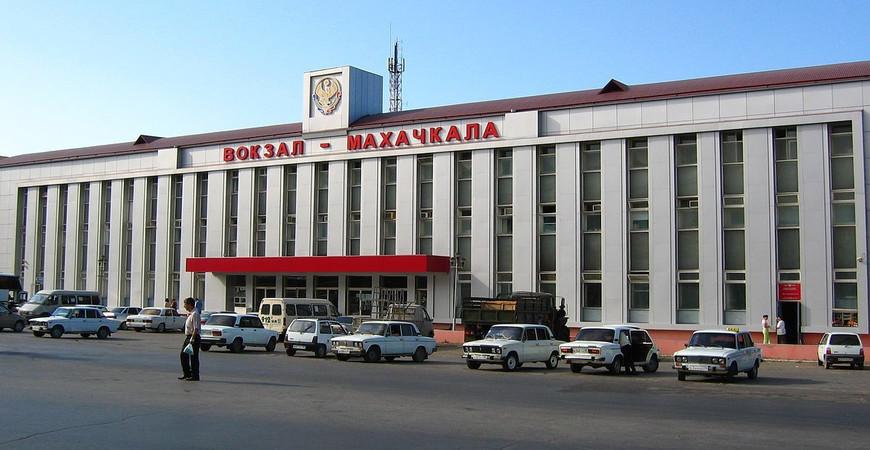 Ж/д вокзал Махачкалы