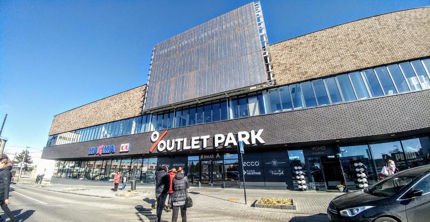 Торговый комплекс Parkas Outlet