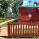 Мемориальный музей памяти Л.Н. Толстого «Астапово»