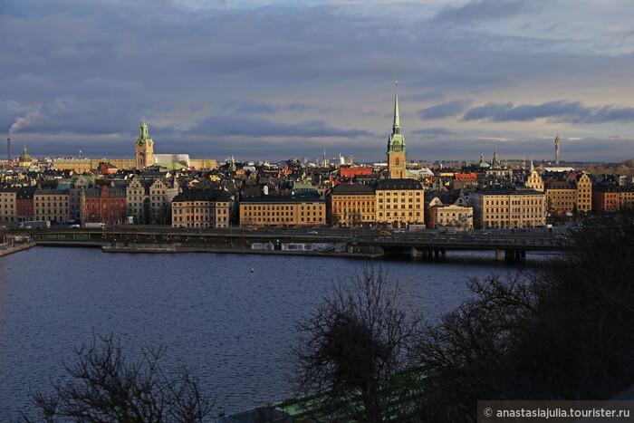 Стокгольм. Немножко солнца в холодной воде…