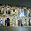 Амфитеатр Арена был построен в 1 веке нашей эры для развлечения народа. И до сих пор у нас Арена ди Верона- всемирная лирическая площадка. У нас пел Федор Шаляпин и Адриано Челентано.