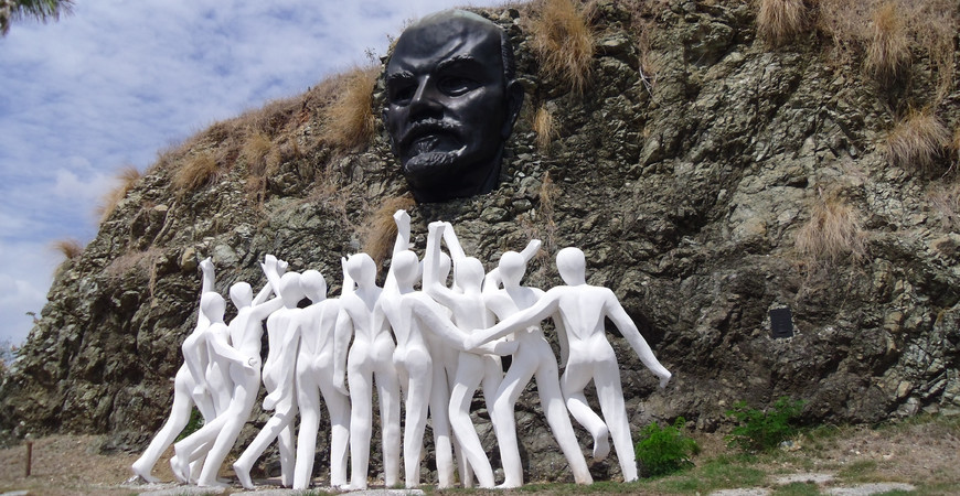 Холм Ленина