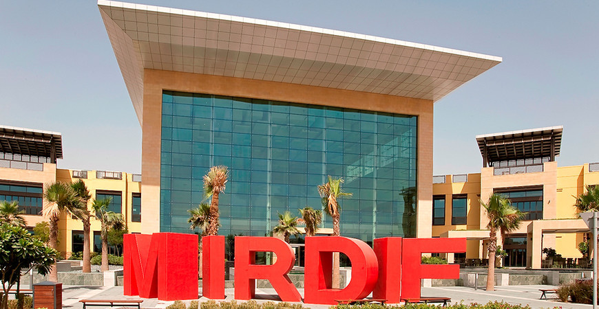 Мирдиф Сити Центр (City Centre Mirdif)
