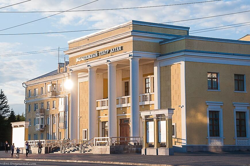 Молодёжный театр Алтая